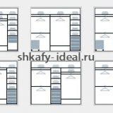 shop_cat_69_2_23fa2b71a5 (1)